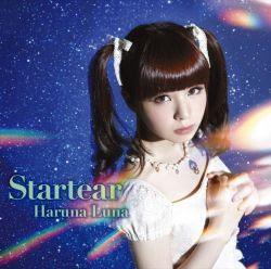 Startear - Luna Haruna [ Download + Lyrics ]