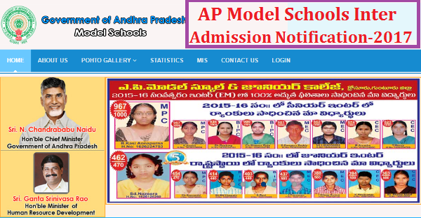 AP Model Schools Inter Admission Notification 2017 Registration and Online Application Form  @apms.ap.gov.in | APMS Intermediate Admission Notification Released Apply Online | Pay Fee Online for Andhra Pradesh Model Schools Society Intermediate Admissions | Register Online for Admission into AP Model Schools for Class XI | Imprortant Dates to remember for Ap Model Schools Notification 2017 Apply Online Date Display of Selection List Certification Verification ap-model-schools-intermediate-admissions-notification-register-apply-online-apms.ap.gov.in