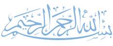 Nama 25 Nabi dan Rosul yang Wajib Diketahui - Agama Islam