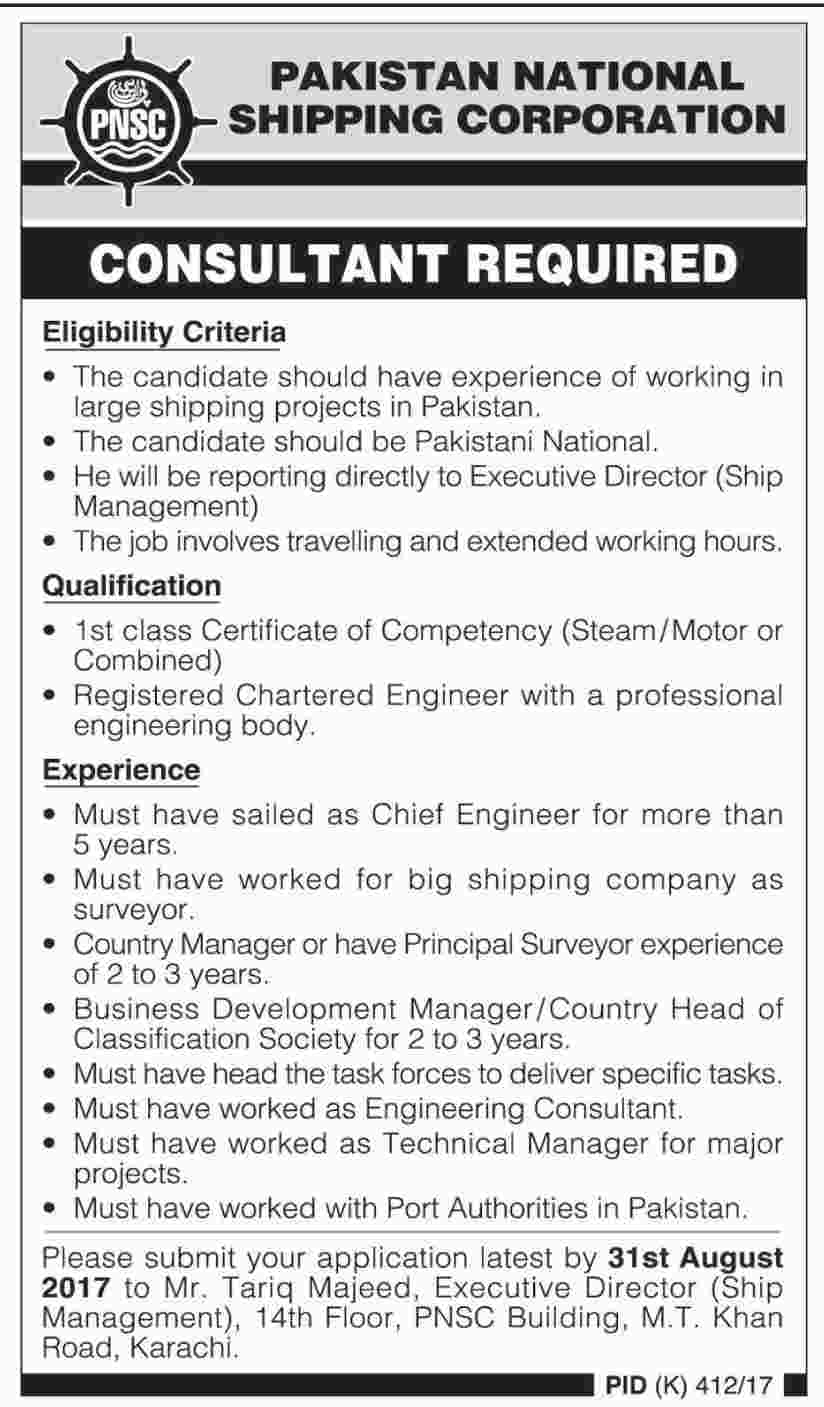 Jobs In Pakistan National Shipping Corporation Karachi Aug 2017