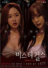 BEASTIE GIRLS 2017 [เกาหลี 18+]