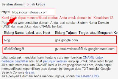Setelan domain pihak ke-3