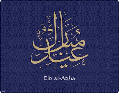Bakra Eid whatsapp Images