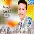 Lahcen El Khenifri MP3