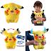 "Amazon: $15.07 (Reg. $29.99) TOMY 10"" Pokemon My Friend Pikachu Plush with Lights & Sounds!"