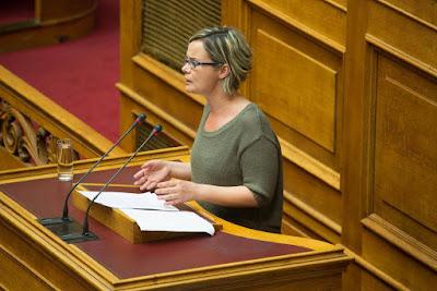 Τη λήψη μέτρων για την επαναρύθμιση της αγοράς εργασίας και την ενίσχυση του ασφαλιστικού συστήματος ζητούν βουλευτές του ΣΥΡΙΖΑ. Συνυπογράφει η βουλεύτρια Πιερίας Ε. Σκούφα