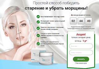 https://luckproduct.ru/biorecin-r5/?ref=275948&lnk=2057639