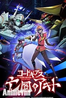 Code Geass: Boukoku no Akito 4 -Nikushimi no Kioku Kara - Anime Code Geass: Boukoku no Akito 4 2015 Poster