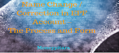 Name Change / Correction in EPF Account