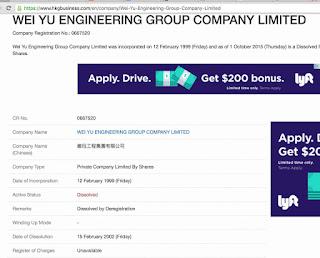 gi companies Mater Ltd.