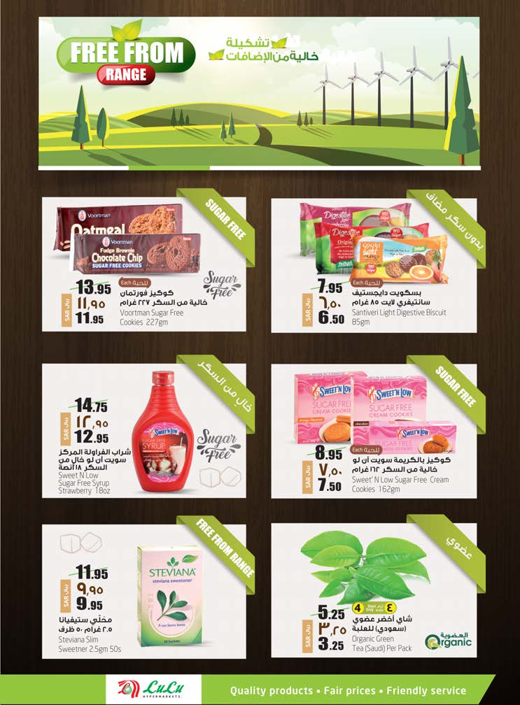 Coupons for lulu com