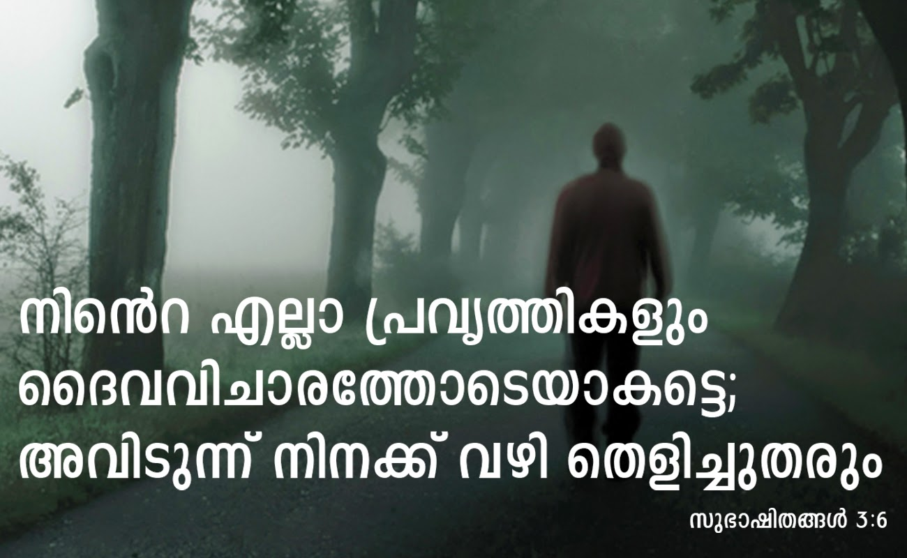 MALAYALAM BIBLE QUOTES | kerala catholics