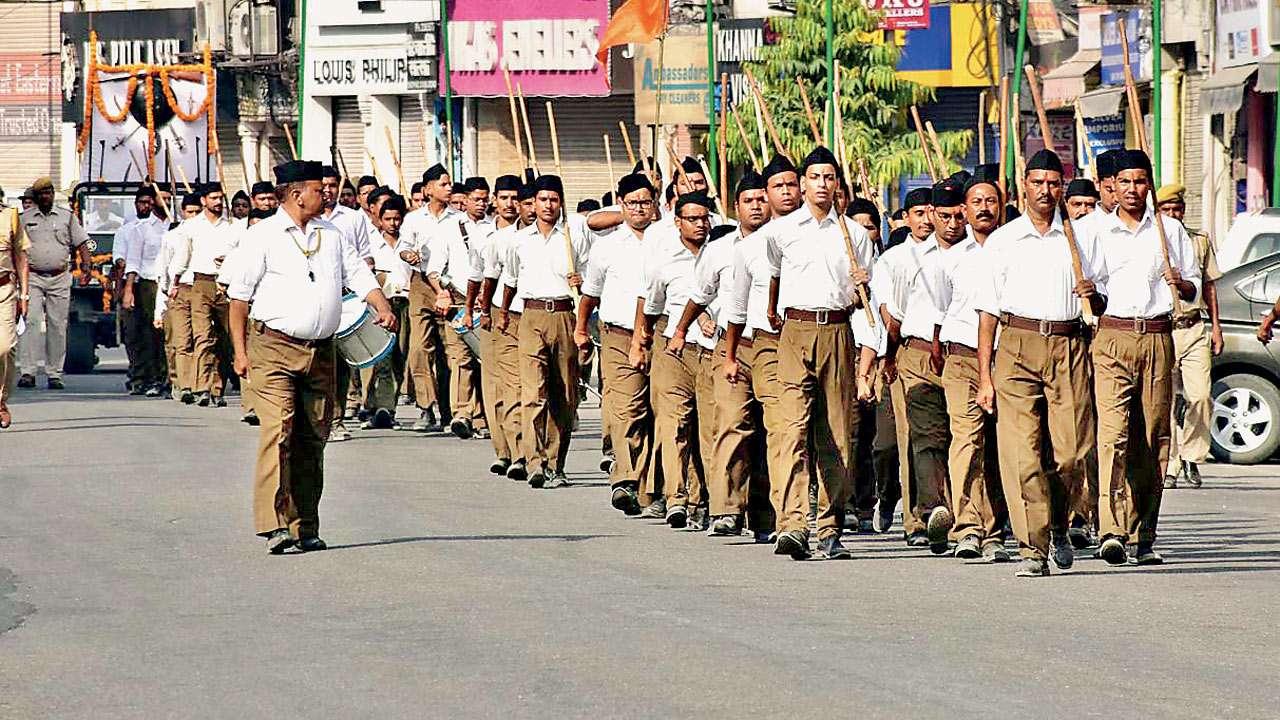 Rss Bhopal