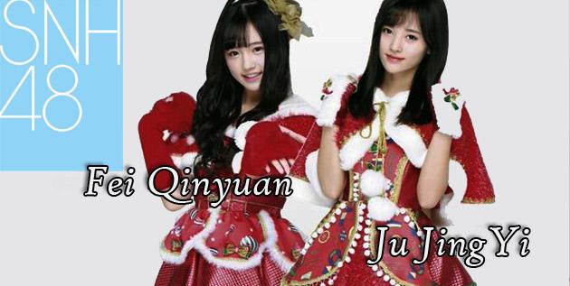http://akb48-daily.blogspot.jp/2016/02/fei-qinyuan-new-most-beautiful-chinese.html