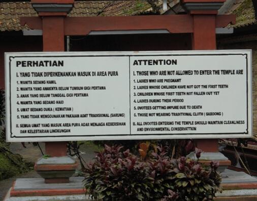 Batukaru Temple or Batukau is 1 of the mount temples of Bali BeachesinBali: Batukaru Temple - Entrance Fee & Etiquette