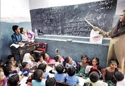 Govt Urdu Schools