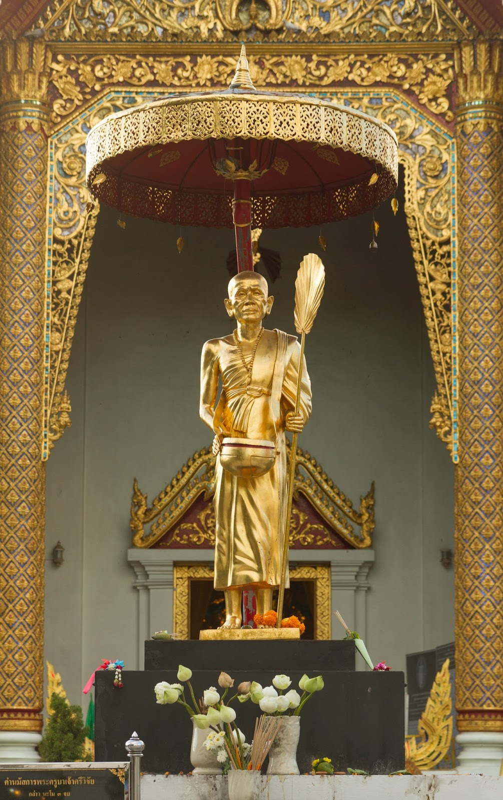 Golf Monk at Wat Phra Singh Temple, Chiang Mai Thailand