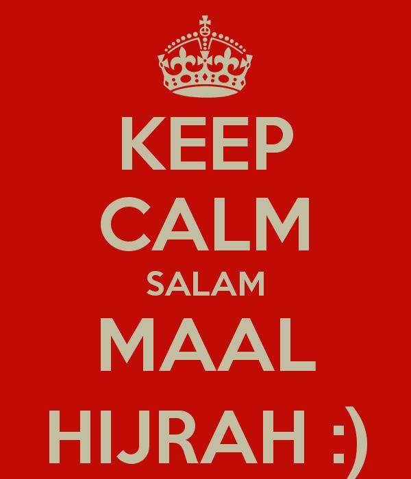 Salam Maal Hijrah 2017 1439H