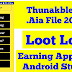 Earn 20$ Daily Using This AIA File   Earning Proof + Without App Publish   No invalid Activity