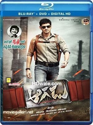 Aagadu Telugu Movie Download (2014) HD 720p BluRay 1200mb