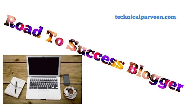 blogging me career kaise banaye। successful blogger kaise bane