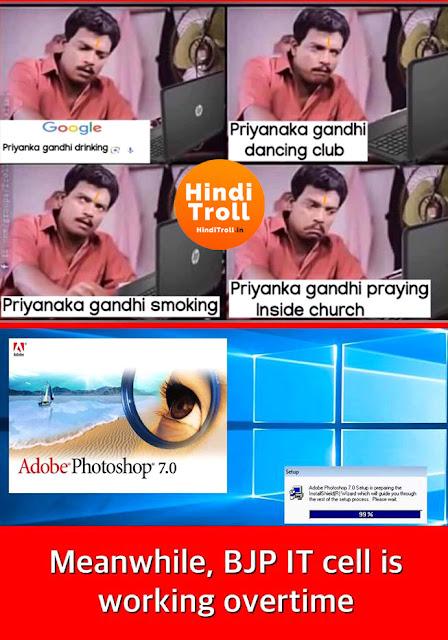 priyanaka  Gandhi Join Congress MEME Funny Picture