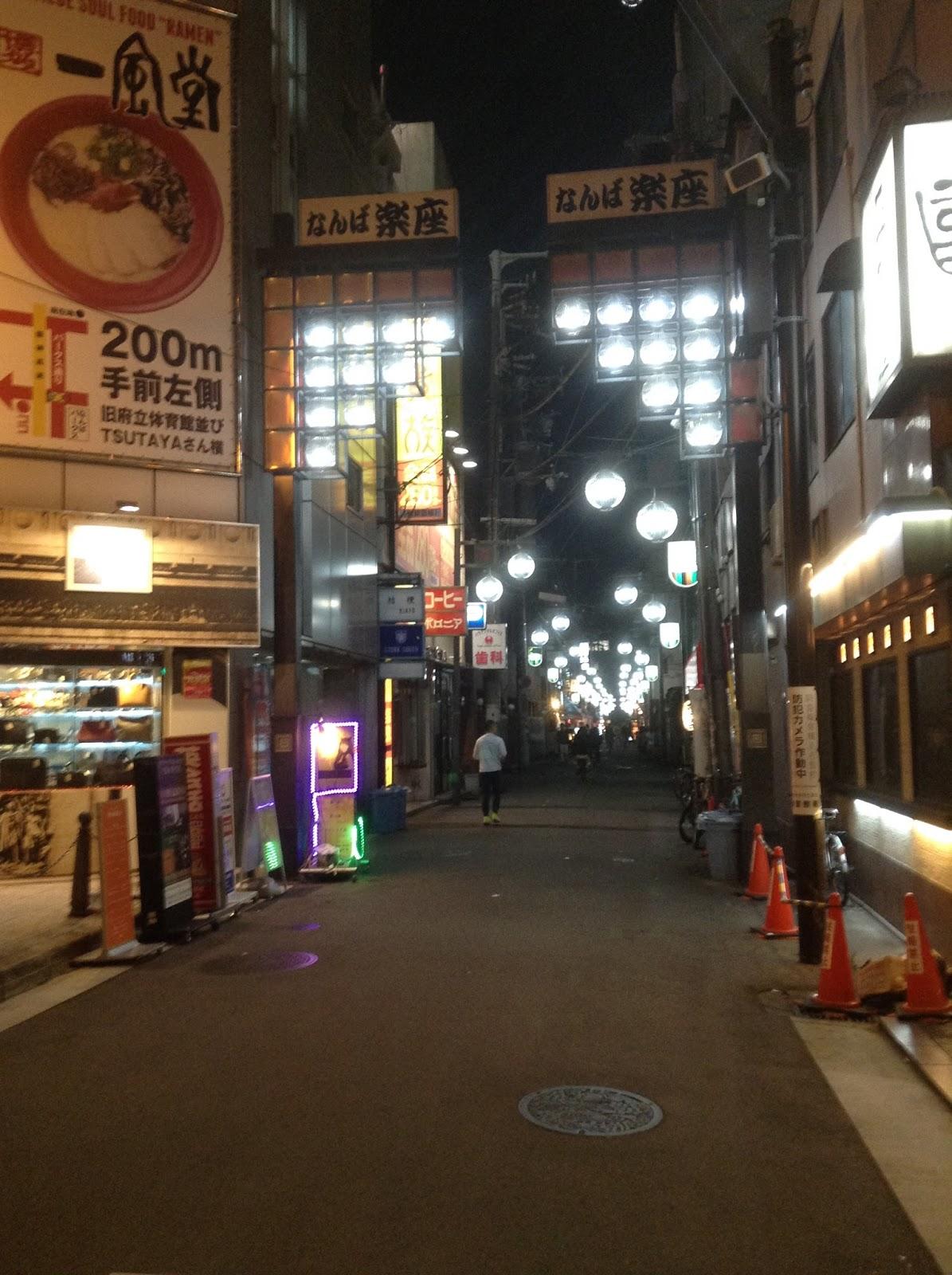 Japanese street, Namba, Osaka