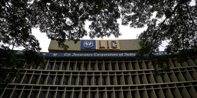 LIC भर्ती: ग्रेजुएट से MBA तक के लिए, वेतन 60 हजार  | GOVT JOB