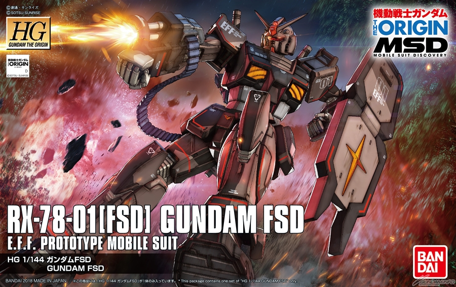 HG 1/144 Gundam FSD box art