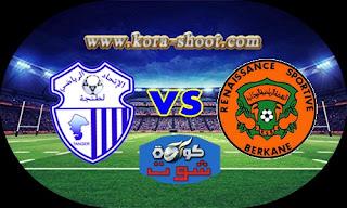 مشاهدة مباراة إتحاد طنجة ونهضة بركان بث مباشر 21-04-2019 الدوري المغربي