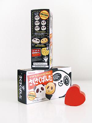 Kabaya_Saku Saku_Panda_Chocolate_Packs