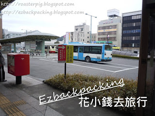 JR米子巴士站環境
