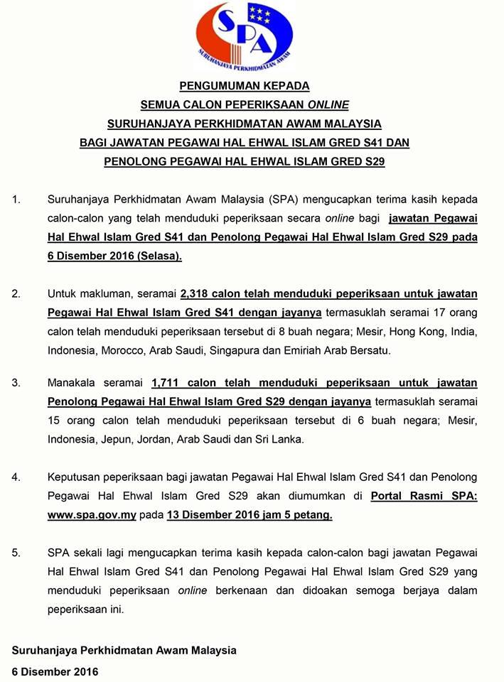 Keputusan peperiksaan Pegawai Hal Ehwal Islam S41 Online