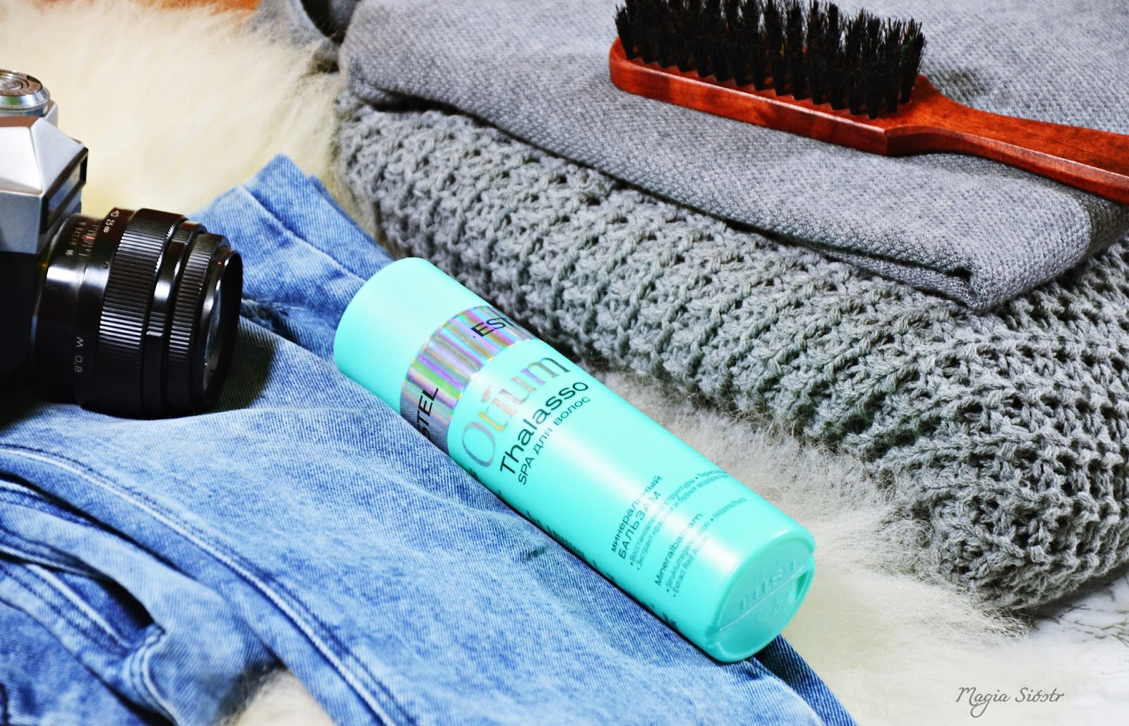 Estel Professional, OTIUM THALASSO, Balsam mineralny do włosów, spa dla włosów