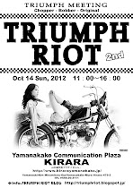 TRIUMPH RIOT 2nd Photo Garage