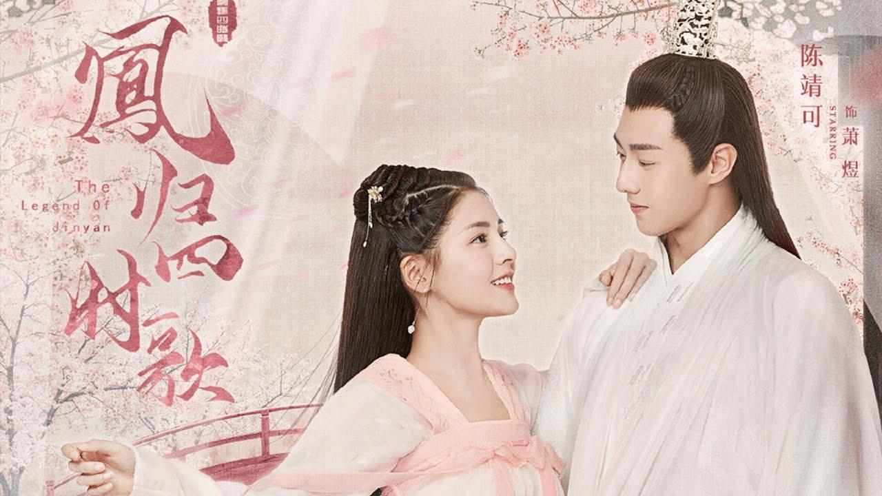 Nonton Download The Legend of Jin Yan (2020) Sub Indo