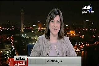 برنامج صالة التحرير حلقة الثلاثاء 2-1-2018 عزة مصطفى
