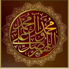 اللهم صل و سلم على محمد
