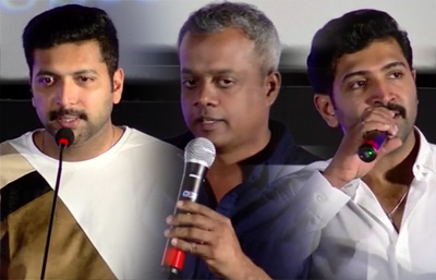 Actor Ajith Gave New Life to My Son Arun Vijay – Kuttram 23 Audio Launch
