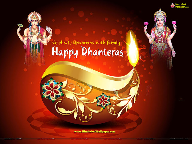 {Best & Latest} Dhanteras & Happy Diwali Quotes SMS Message Wishes & Images Cards 2016