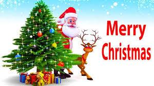 maaerry Christmas