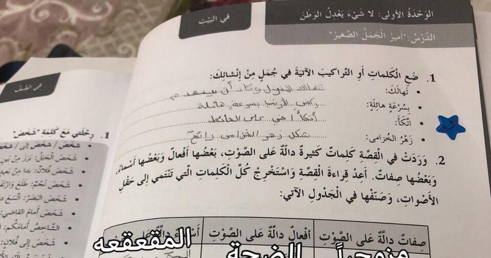 تحميل كتاب الاضواء pdf 2019
