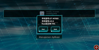 Download Key Root Master v1.3.6 Mod Version