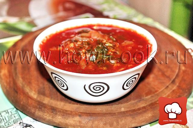 рецепт соуса к мясу грузия