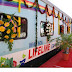 Lifeline Express, world's first hospital train parks at Junagarh station