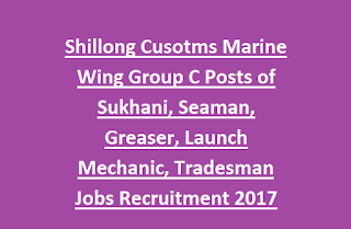 Shillong Cusotms Marine Wing Group C Posts of Sukhani, Seaman, Greaser, Launch Mechanic, Tradesman Govt Jobs Recruitment 2017