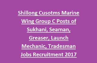 Shillong Cusotms Marine Wing Group C Posts of Sukhani, Seaman, Greaser, Launch Mechanic, Tradesman Govt Jobs Recruitment 2017