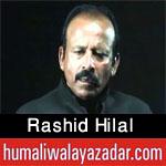 http://www.humaliwalayazadar.com/2016/09/rashid-hilal-nohay-2017.html