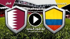 كولومبيا الي دور ال 16 من كوبا أمريكا 2019 بعد الفوز علي  قطر