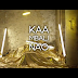 New Video|Nay Wamitego(Mr Nay)_Kaa Mbali Nao|Watch/Download Now